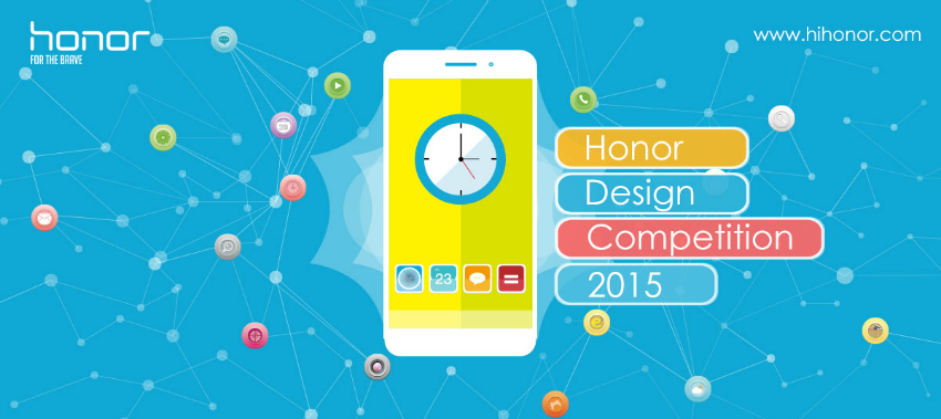 huwaie Honor Design Competition 2015